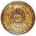 Medalia Semicentenarul Unirii Transilvaniei cu Romania - revers.jpg