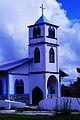Mediante Ley 19 de 1984 fue declarado monumento histórico nacional el templo de la Iglesia Católica de Remedios..jpg