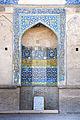 Mehrab-Mosalla-Mashhad.jpg