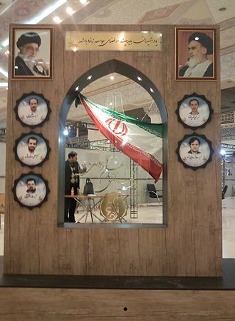 Assassination of Iranian nuclear scientists - Memorial to the assassinated Iranian scientists