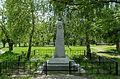 Memorial to Heroes of The Soviet Revolution,Lyubotyn.jpg