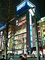 Men's shop AOKI, Akihabara.jpg