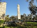 Menhir San Giovanni Malcantone Uggiano la Chiesa-Otranto.jpg