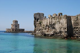 Methoni castle Burtzi.jpg