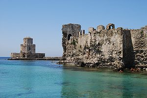 William of Champlitte - Fortress at Modon (Methoni)
