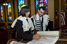 Michael's Bar Mitzvah 6.jpg