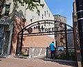Mill Street Plaza Park west arch jeh.jpg
