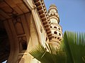 Minaret of charminar 12032012.jpg