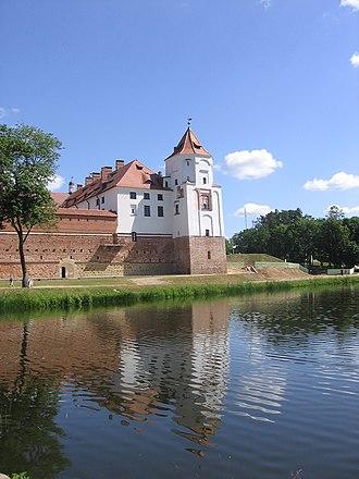 Mir Castle Complex - Image: Mir Castle Complex 107