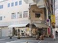 Miyaradi, Utsunomiya Community FM.jpg