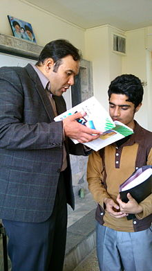 Mohsen Rezaei - Physics Teacher - learn to his student- Shadeh High School - Kashmar.jpg
