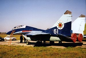 86th Guards Fighter Aviation Regiment - A Moldovan Air Force MiG-29UB training aircraft of the brigade being prepared for shipment to the United States, 1997