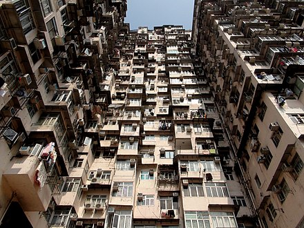 Stacked apartment units in Quarry Bay's Montane Mansion, an example of architectural compression common in Hong Kong Montane Mansion Quarry Bay.B.JPG