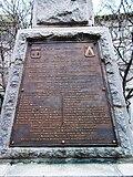 Monument aux pionniers 1.jpg