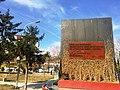 Monumenti Heroinat, Prishtine 5.jpg