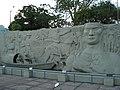 Monumento aos Pioneiros - panoramio.jpg