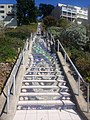 Moraga Steps - panoramio.jpg