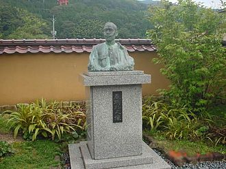 Mori Ōgai - Mori Ōgai's statue at his birthhouse in Tsuwano