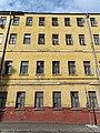 Moscow, B Savvinsky 2 facade 02.JPG