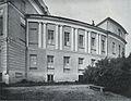 Moscow Goncharnaya 12 1900-1903 2.jpg