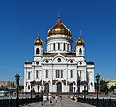 Moscow July 2011-7a.jpg