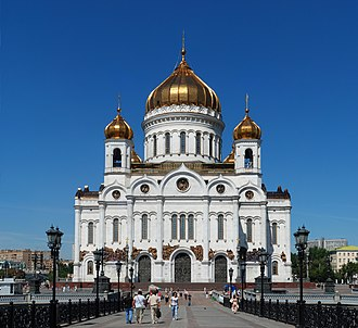 Cathedral of Christ the Saviour - The new Cathedral of Christ the Savior as viewed from the bridge over the Moscow River