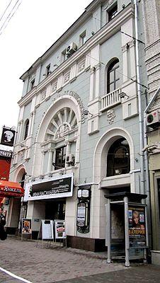 Театр станиславского драматический официальный сайт афиша ozon билеты на концерт