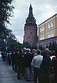 Moskau-04-Kreml-Turm-Lenin-Besucher-1975-gje.jpg