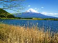 Mt fuji from lake.JPG