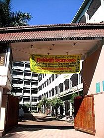 Mukul Niketan High School.jpg