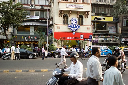 Mumbai cellphone store November 2011 -48.jpg
