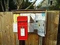 Mundham Common post box - geograph.org.uk - 1569538.jpg