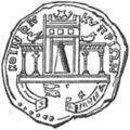 Munt Caracalla Aphrodite Paphos.PNG