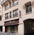 Musée Dapper, 35 bis rue Paul-Valéry, Paris 16e 3.jpg