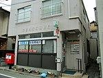 Musashi-Seki Ekimae Post office.jpg