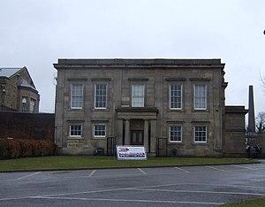 Museum of Lancashire - Image: Museum of Lancashire, Preston