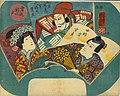 NDL-DC 9369201 020-Utagawa Kuniyoshi-俳優団扇画-crd.jpg