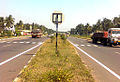 NH 5 at Rajula Tallavalasa.jpg