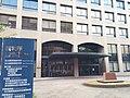 Nagoya Family Court (Q11414929).jpg