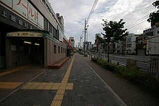 Kamiiida Station railway station and metro station in Nagoya, Aichi prefecture, Japan