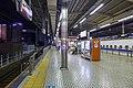Nagoya Station Shinkansen Platform 2014.jpg