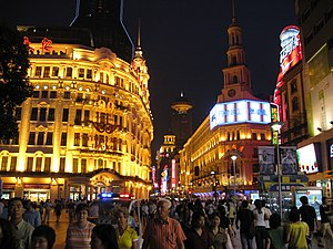 Nanjing Road - Nanjing Road at night