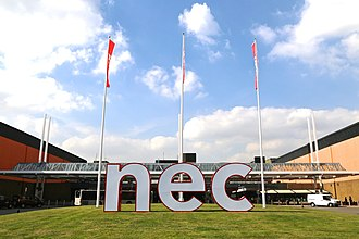 National Exhibition Centre - Image: National Exhibition Centre main entrance