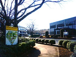 National Institute of Agrobiological Sciences, Japan.jpg