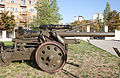 National Museum of Military History, Bulgaria, Sofia 2012 PD 138.jpg
