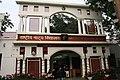 National School of Drama.jpg