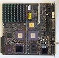 NeXTcube motherboard.jpg