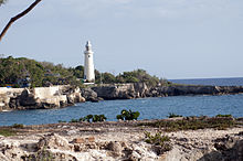 Negril Lighthouse Photo D Ramey Logan.jpg