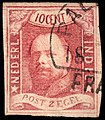 NetherlandsIndies1864.jpg