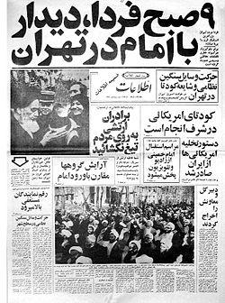 https://upload.wikimedia.org/wikipedia/commons/thumb/d/d6/Newspaper_title_Iranian_revolution.jpg/250px-Newspaper_title_Iranian_revolution.jpg